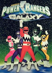 power-rangers-blades-4003329.jpg